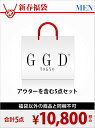 GGD edition [2017新春福袋] HAPPY BAG GGD edition エイチヴィ