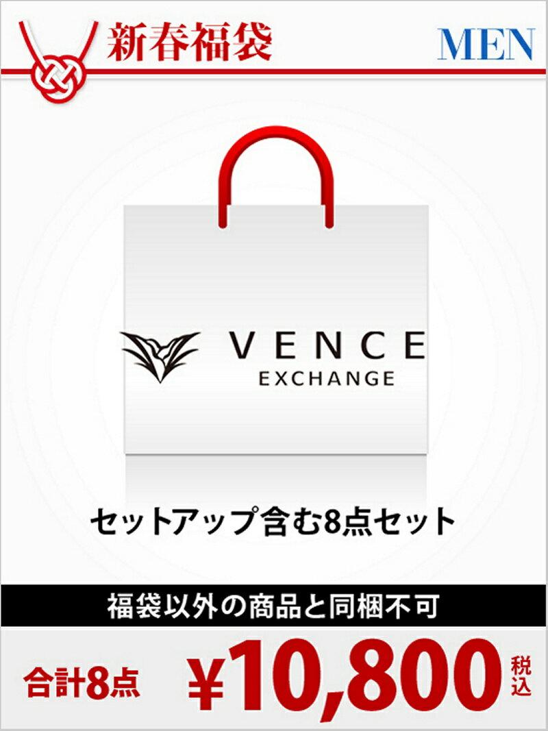 VENCE EXCHANGE [2017年新春福袋]メンズ福袋 VENCE EXCHANGE ヴァンス エクスチェンジ【先行予約】*【送料無料】
