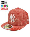 20%OFFクーポン配布中◆[OUTLET] ニューエラ キッズ キャップ NEW ERA KID'S 59FIFTY ペイズリー ニューヨーク・ヤンキース レッド 11225810 ボーイズ 帽子 バンダナ アウトレット