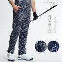 ゴルフウェア メンズ ゴルフウェア 春 スポーツウェア メンズ ファッション おしゃれウェア パンツ【期間限定 送料無料】【あす楽対応 】【ALL SEASON/通年】