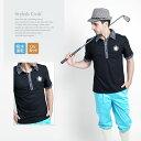 エクセランゴルフ Excellent Golf ゴルフウェア メンズ ゴルフウェア 春 夏 スポーツウェア メンズ ファッション おしゃれ ポロシャツ ゴルフポロ 半袖
