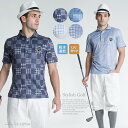 エクセランゴルフ Excellent Golf ゴルフウェア メンズ ゴルフウェア 春 スポーツウェア メンズ ファッション おしゃれ ポロシャツ 半袖