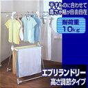 洗濯物干し スタンド 室内 ハンガー ハンガーラック部屋干し 物干し 室内 ベランダ 室内用物干し スタンド日本製 ステンレス 耐荷重10kg 折りたたみ式
