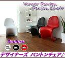 ヴェルナーチェア デザイナーズチェア リプロダクト,パントンチェア ヴェルナー・パントン チェア,完成品 デザイナーズ家具 リプロダクト