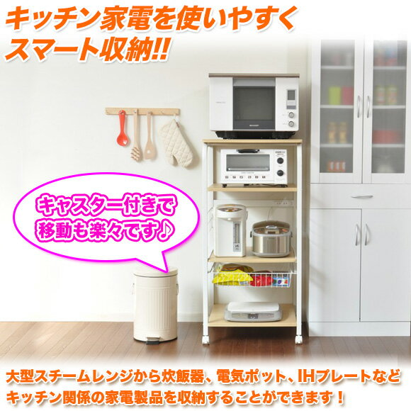 Rakuten Global Market: Oven Toaster Rice Cooker Electric Kettle Kitchen Storage