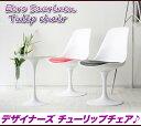 エーロ・サーリネンチェア カフェ 椅子 デザイナーズチェア,チューリップチェア カウンターチェア モダン カフェチェア,Eero Saarinen Tulip Side Chair リプロダクト