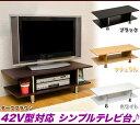 テレビボード ナチュラル 激安 通販