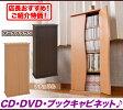 コミックラック 書棚 本棚 薄型 収納棚 幅40cm,扉付き本棚 収納 ラック CDラック DVDラック,波形 スリム ダークブラウン ナチュラル