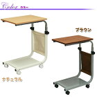 ベッドテーブルサイドテーブルベッドテーブル補助テーブルソファサイドテーブルコーナーテーブル簡易テーブルキャスター付き、高さ8段階調節【あす楽対応】