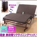 電動ベッド 介護ベッド リクライニングベッド 電動 シングル,折りたたみベッド シングルベ