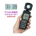 照度計 測定器 ルクスメーター デジタル温度計 計測器,撮影 照明用 撮影機材 撮影キット 【あす楽対応】【送料無料】