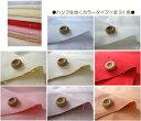 ハンプ生地帆布11号 全31色【カラーハンプ】11号はんぷ(11号帆布)