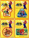 【SUPER MARIO】スーパーマリオワッペン(アップリケ)全4種