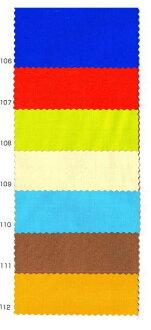床單或者襯衫被用廣泛的用途用絨面呢交叉薄的布料使用。