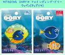 My5501-dory