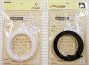 針金のように自在に曲げられる縫いつけができるプラスチック芯テープ≪セットアップテープ≫【スーパーハードタイプ7mm巾】