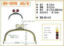 Bk1275-setu-1