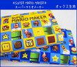 オックスキャラクター生地≪SUPER MARIO MAKER≫スーパーマリオメーカー大人気のゲームが生地になりました♪☆入園入学におすすめです☆2016Wii U専用ゲームソフト/クッパ/クリボー/ノコノコ