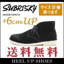 デザートブーツ メンズ ブラッククラークス風シークレットブーツシークレットシューズインヒール6cmUP25cm26cm27cmSML送料無料靴くつメンズシュー下履きヒールアップ