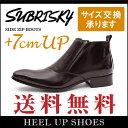 サイドジップ ブーツ メンズ ロングブーツ日本製国内生産ビジネスシューズシークレットブーツシークレットシューズブラウン7cmUP紳士靴くつビジネスブーツ仕事用通勤用男性用モード系オシャレスタイリッシュメンズシューズスニーカー