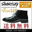 【送料無料】脚長7cmUP レザーウィングチップブーツ ブラック 25.0cm 26.0cm 27.0cm S M L 日本製 本革 ビジネスシューズ シークレットブーツ シークレットシューズ インヒール