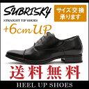 シークレットシューズ シークレットブーツ デザートブーツ デザートシューズ メンズ 靴 くつ ビジネスシューズ 国産 日本製 送料無料 仕事用 オシャレ ブラック 黒 6cmアップ