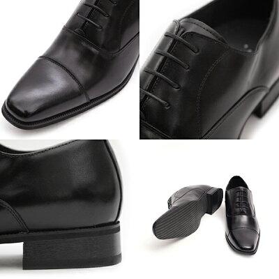シークレットシューズ脚長6cmUPストレートチップシューズブラック25cm26cm27cmSML本革ビジネスシューズシークレットブーツ結婚式新郎靴インヒール送料無料