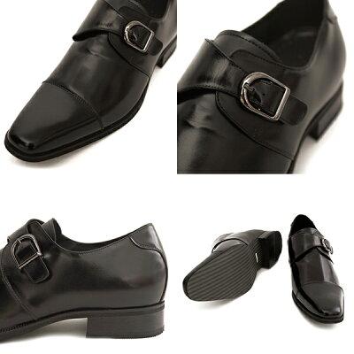 モンクストラップシューズモンクストラップシューズ6cmUP25cm26cm27cmSMLシークレットブーツシークレットシューズインヒール送料無料靴くつメンズシューズ通勤用本革仕事用ビジネスシューズ