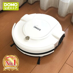 DOMO AUTO CLEANER【公式ストア】<strong>ロボット掃除機</strong> お掃除ロボット 全自動掃除機 水拭き 拭き掃除(別売モップ使用) 超静音 薄型 ペット【送料無料】【1年保証】