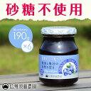 送料無料【ケース販売】 【砂糖不使用】低糖度 信州須藤農園 100%フルーツブルー