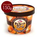 信州スドー/スドージャム 紙カップチョコレートクリーム150g