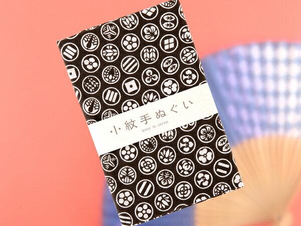 小紋柄和手拭い◆宮本◆家紋の商品画像