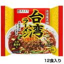 台湾ラーメンピリ辛醤 ノンフライ麺  1箱 12食入