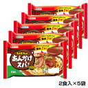 名古屋グルメ あんかけスパ2食入×5袋セット