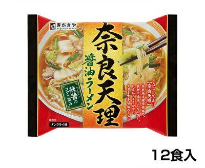 奈良天理醤油ラーメン