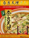 奈良天理醤油ラーメン 画像2