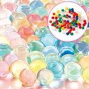 RoomClip商品情報 - カラフル 水で膨らむビーズ 100個セット バブルジェリー アクア クリスタル ジェリーボール インテリア 観葉植物【メール便・同梱OK】