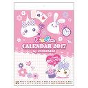 ほっぺちゃん 壁掛けカレンダー2017年【メール便・同梱OK】