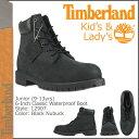 ポイント2倍 送料無料 ティンバーランド Timberland 6インチ ウォータープルーフ ブーツ 12907 [ ブラック ] 6inch Premium Boot ジュニア キッズ 子供 レディース GS [ 正規 あす楽 ]