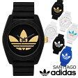 ポイント2倍 アディダス adidas 腕時計 時計 サンティアゴ SANTIAGO 42mm ウォッチ メンズ レディース