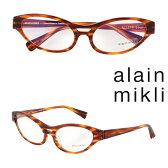 アランミクリ alain mikli メガネ 眼鏡 フランス製 メンズ レディース