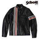 ショット ライダースジャケット Schott ジャケット レザージャケット LEATHER JACKET 671 ブラック メンズ [12/10 新入荷]