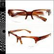 アランミクリ alain mikli メガネ 眼鏡 ブラウン ブラック AL0947 0006 セルフレーム サングラス メンズ レディース あす楽 [20]