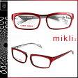 ミクリ mikli アランミクリ メガネ 眼鏡 レッド グレー ML1026 0004 セルフレーム サングラス メンズ レディース あす楽 [20]
