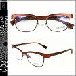 アランミクリ alain mikli メガネ 眼鏡 ブラウン AL1124 M051 メタルフレーム サングラス メンズ レディース あす楽 【20】