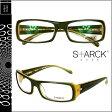 スタルクアイズ STARCK EYES アランミクリ メガネ 眼鏡 グリーン イエロー PL0739 60 セルフレーム サングラス メンズ レディース