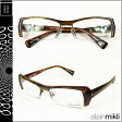 アランミクリ alain mikli メガネ 眼鏡 A0637-27 ブラウン スクウェア セルフレーム サングラス BROWN GLASSES メンズ レディース あす楽 【20】