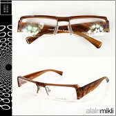 アランミクリ alain mikli メガネ 眼鏡 ブラウン A0778-13 スクウェア セルフレーム サングラス メンズ レディース あす楽