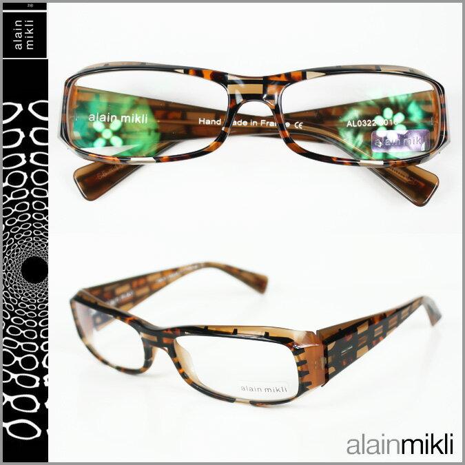 ポイント20倍 アランミクリ alain mikli メガネ 眼鏡 AL0322-0016 ブラウン ブラック スクウェア セルフレーム サングラス メンズ レディース【P20】