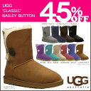 5803 アグ UGG Bailey button mouton boots [11 colors] BAILEY BUTTON mouton boots sheepskin Lady's [authorized comfort free shipping tomorrow] [RCP]